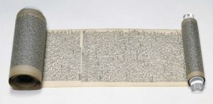 Kerouac scroll